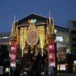 Yokohama World Porters