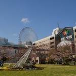 Unga park and Yokohama World Porters