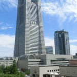Landmark tower viewed from MARK IS